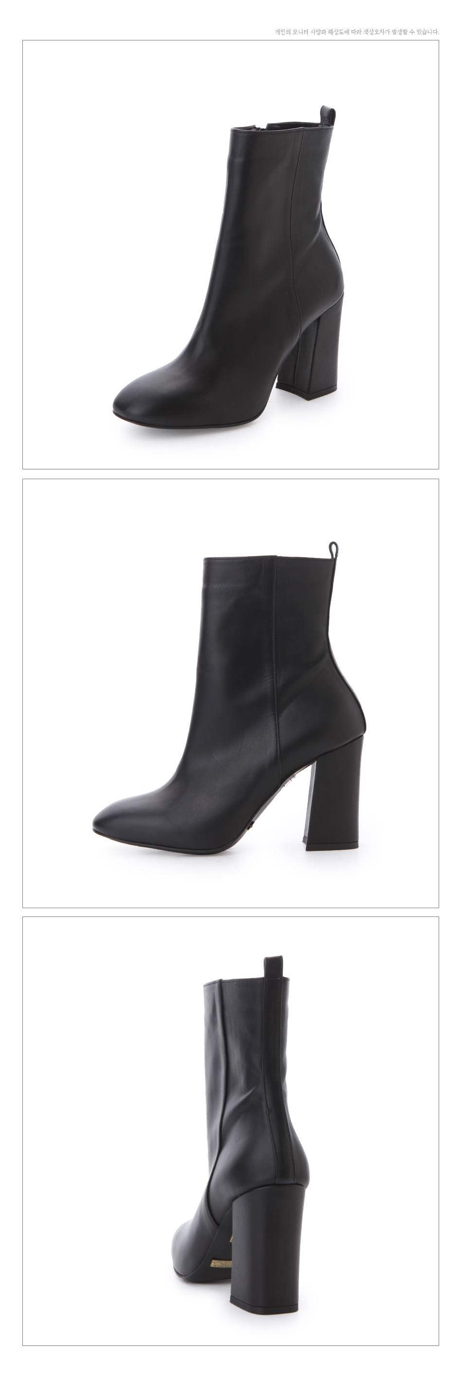 Boots Nữ Thiết Kế  7/9cm - GB963