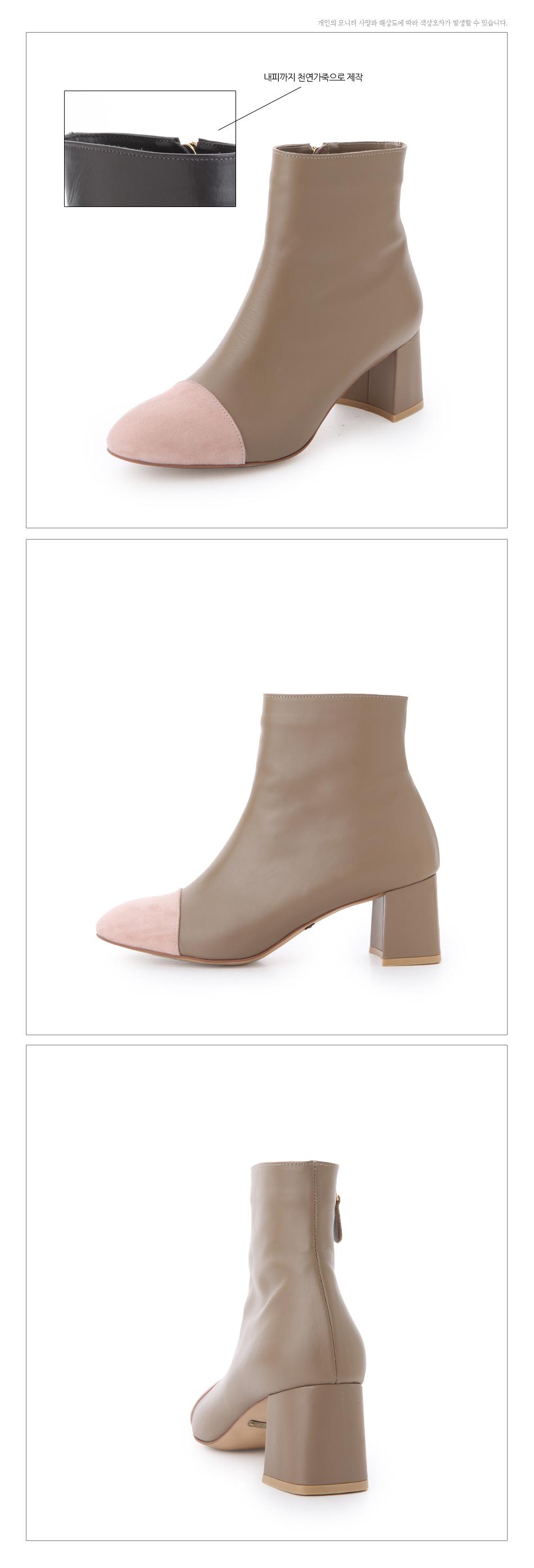 Boots Nữ Thiết Kế  6cm - GB966