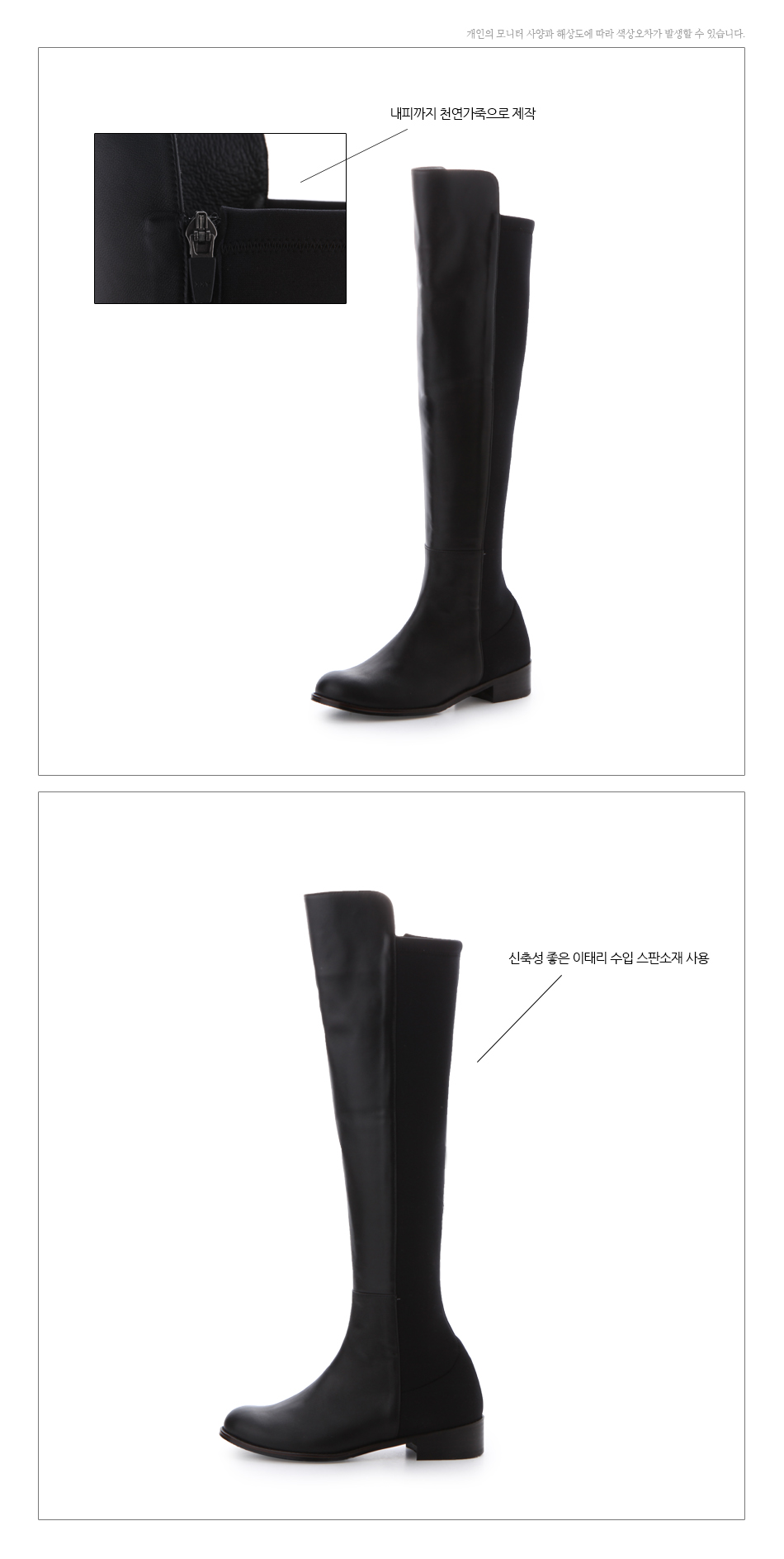 Boots Cổ Cao Thiết Kế 3cm - GB969