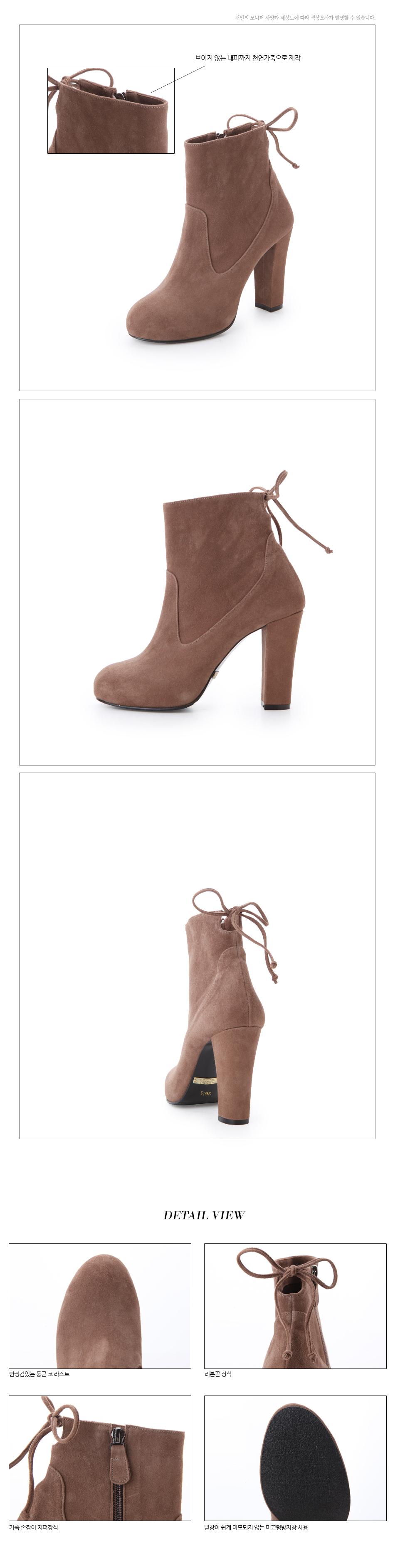 Boots Nữ Thiết Kế 7/8/9/10cm - GB971